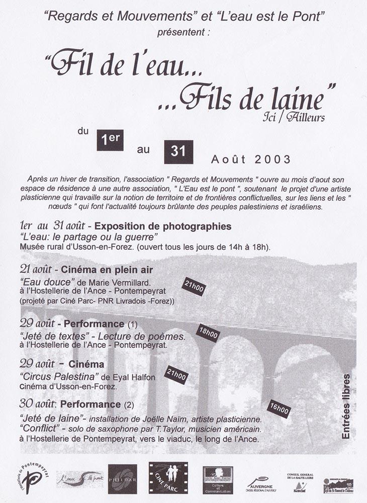 lance-et-les-arts-hostellerie-pontempeyrat-aout-2003